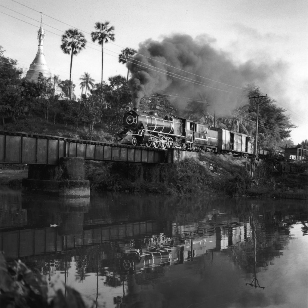 « Yin Nyein bridge » - Mon State, Myanmar