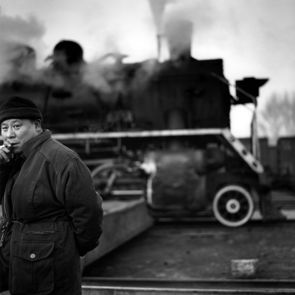 « Fireman » Pingzhuang, - Inner Mongolia, People's Republic of China