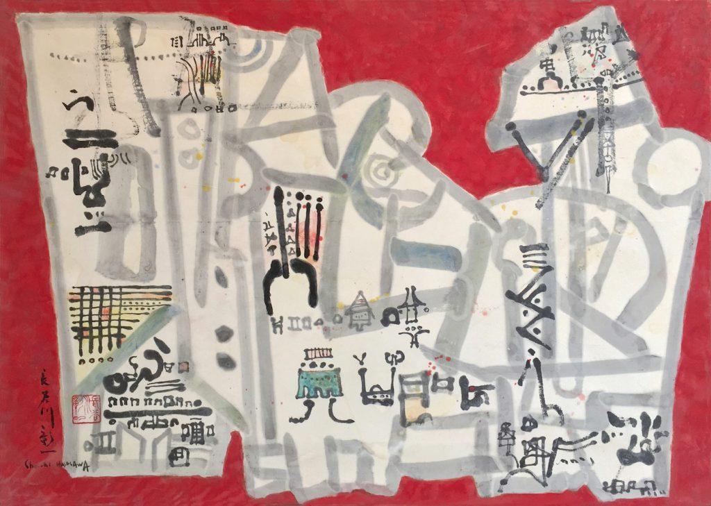 Les trésors, techique mixte et huile sur toile, 66 x 92 cm