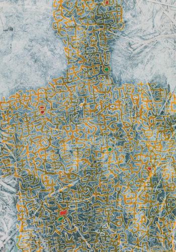 Dongfang Tuqin, my self exploration, I am not I, 2008, technique mixte, 98 x 57 cm